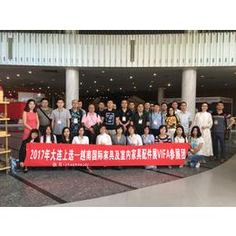 2020年第十三届越南家具展越南家具配件展览会