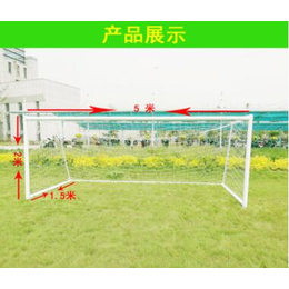 足球门七人制足球门框室内7人龙门架户外