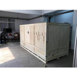 烟台招远市木质包装箱厂家定制胶合板木箱 方便实用