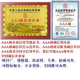 如何申请中国节能平安国际证书多长时间