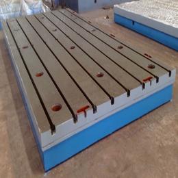 铸铁基础平台 2米4米5米三维工作台 测量平板生产厂家