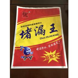 零售博乐市阴阳镀铝包装袋-1kg水不漏包装袋-可印刷logo