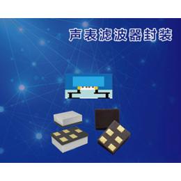 saw filter 价格-filter-捷研芯有限公司