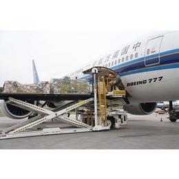 温州机场国内航空货运配载出发机场航空托运部