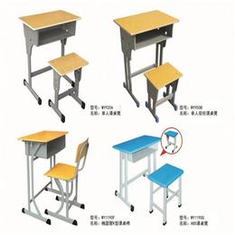 支持定做学生课座椅缩略图