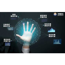 高频交易系统开发量化对冲搬砖交易系统平台开发
