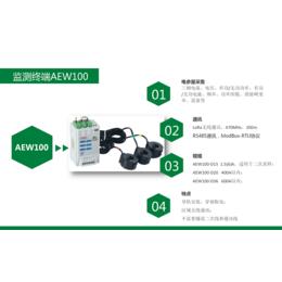河南环保企业用电监管电表安科瑞AEW100多少一套