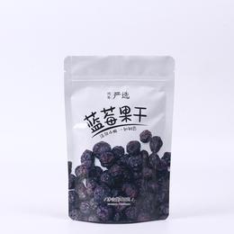 青岛自立袋厂家直销 干果坚果休闲食品包装袋定做厂家