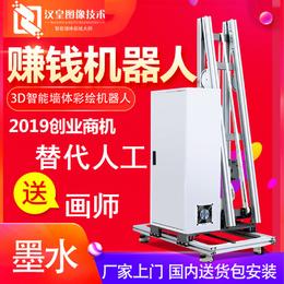 陕西中大型全自动qy8千亿国际墙体喷印机