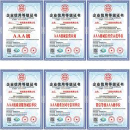 质量信得过产品证书申请周期