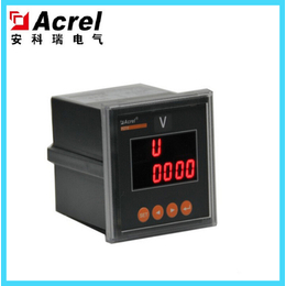 数显单相可远传带通讯电压表PZ72-AV-C 厂家直销缩略图