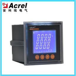 安科瑞 PZ72L-AV3 液晶显示三相交流电压表 厂家直供缩略图