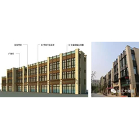 预制装配混凝土结构施工技术(一)