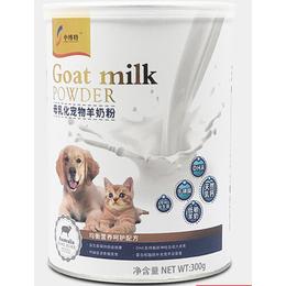 厂家直供宠物羊奶粉诚招代理商