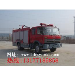 辽宁省重汽水罐消防车价格 水罐消防车厂家直销