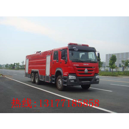 沈阳是小型消防车哪有 消防车厂家价格多少
