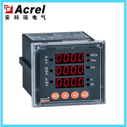 安科瑞PZ72-E4 智能数码管显示电能表
