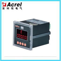 多功能组合式含报警电能表PZ72-E-CJ 安科瑞厂家直销