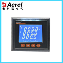 多功能液晶电表 PZ72L-E4 安科瑞 三相电能表