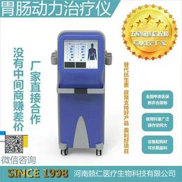 兢仁 胃肠动力治疗仪 BE-6000型