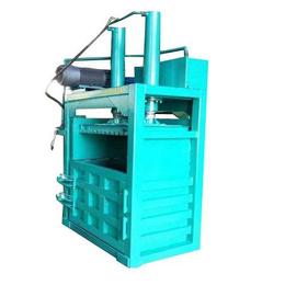 自動廢紙打包機 打包機械 大型液壓打包機 20噸液壓打包機