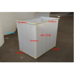 塑料水箱  养殖箱  300升方箱 缩略图