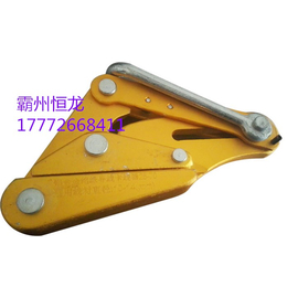 多功能导线卡线器 绝缘导线卡线器 铝合金导线卡线器卡头