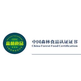肉干类绿色食品认证-临智略平安国际充值管理(在线咨询)