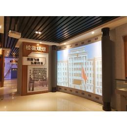 弧幕投影生产制作公司 定制开发 北京博诚盛源