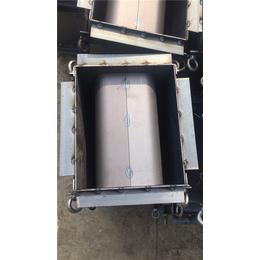 流水槽钢模具 水利流水槽模具 玉达品牌 产品图纸