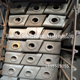 巴马克8500立轴式制砂机抛料头 制砂机流料板配件