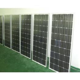 供应阿尔山20W-350W各种规格太阳能电池板厂家