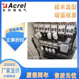 江苏环保PEMS工况用电监测系统5K点位