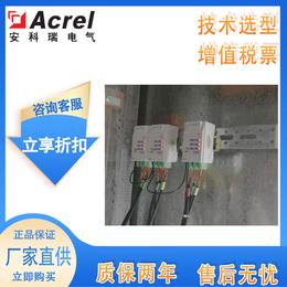 山东淄博企业用电监测如何开展