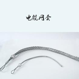 电缆牵引拉线网套电线导线网套中间钢丝网套旋转连接器电力网套