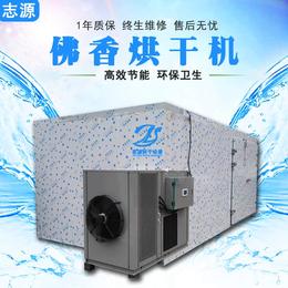 经济实用小型佛香热风循环烘箱免人工操作烘干机