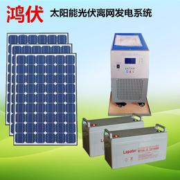 家用2KW光伏离网发电系统 2KW屋顶太阳能发电站