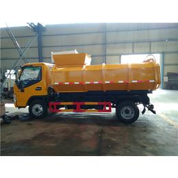 厂家直销3吨含水污泥运输车-3吨污泥清运车-3吨污泥自卸车
