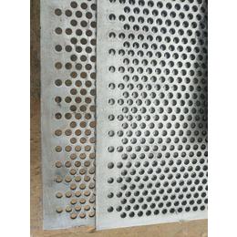 供应镀锌板打洞 金属穿孔板 钻孔筛板