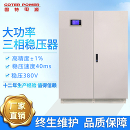 sbw电力稳压器无触点稳压器高精度SBW