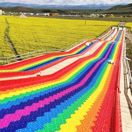 不受季節限制的無動力大型遊樂設備彩虹滑梯七彩滑道