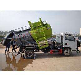 自动提升挂桶3方4方5方餐余垃圾车厂家报价