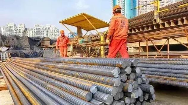 钢材贸易的一些基本术语