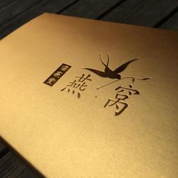 重庆金银卡纸包装盒 精美卡盒定做