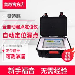 DN-II全自动地暖漏点定位仪