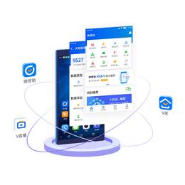 骏网微手机打造个人品牌的三个核心方法