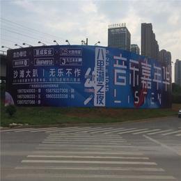 大胜传媒-户外大牌广告缩略图