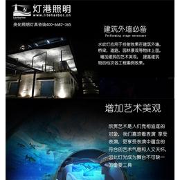 LED景观灯设计-太原led景观灯-灯港照明