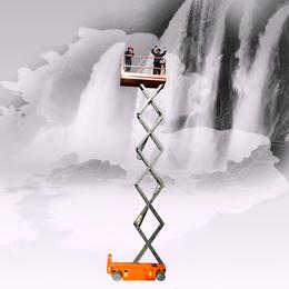 10米升降机 全自行升降平台 电动登高车 液压举升机 升降车