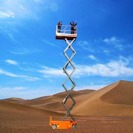 全自行升降机 电动登高车 液压升降平台 移动式登高车